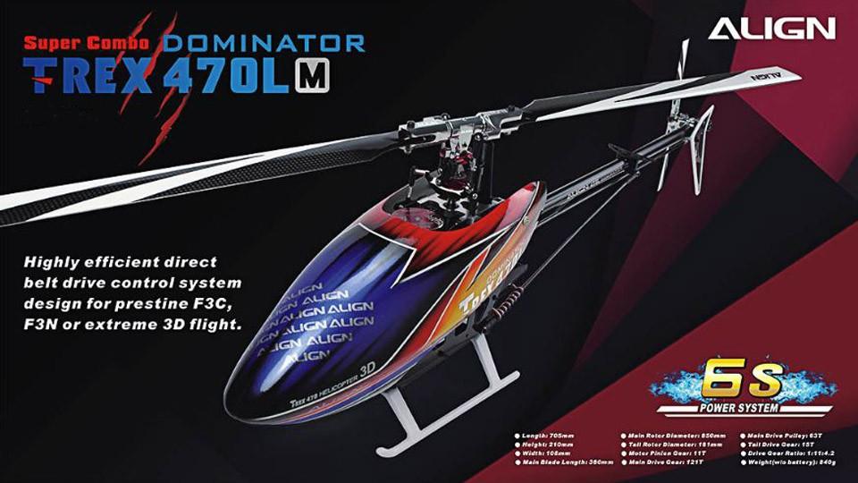 T-Rex 470LM Dominator Super Combo