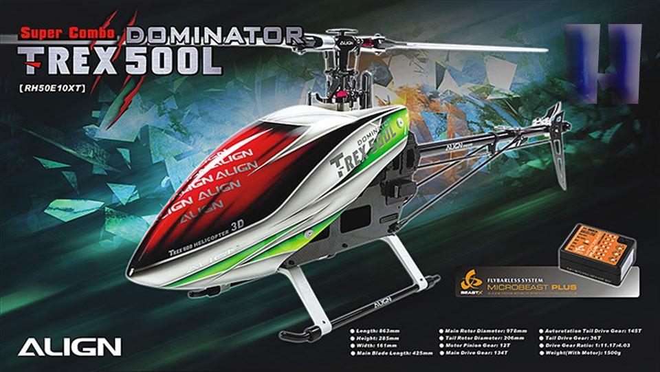 T-REX 500L DOMINATOR